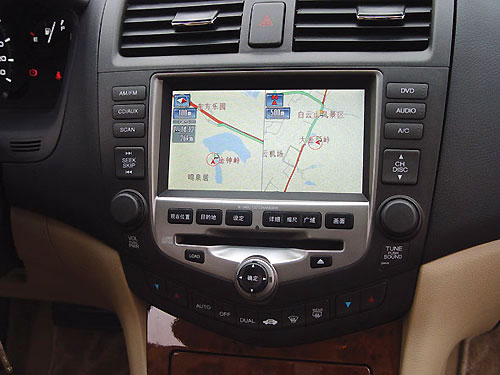 Gps Navigation Systems Newtechworld Net