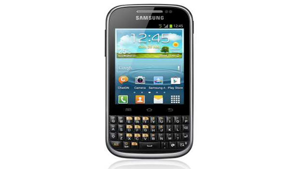 also best mobile phones in india 2012 February 20