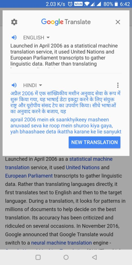 google hindi translator